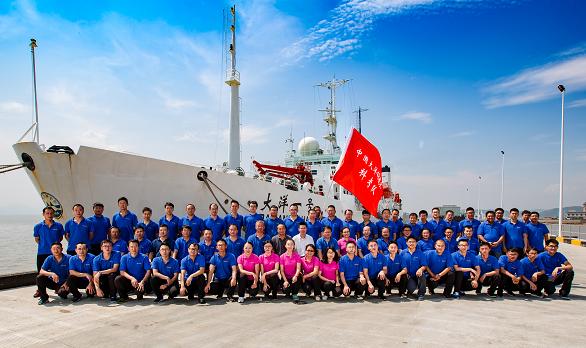 大洋一号起航执行第二航段科考任务